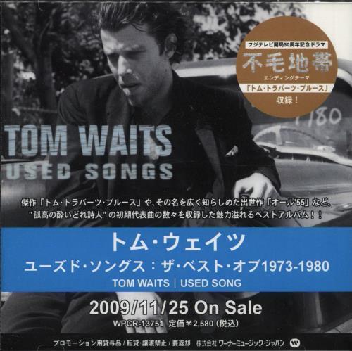Tom Waits Used Songs 1973-1980 CD-R acetate Japanese TMWCRUS501558