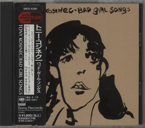 Tony Kosinec Bad Girl Songs + Obi CD album (CDLP) Japanese X95CDBA677973