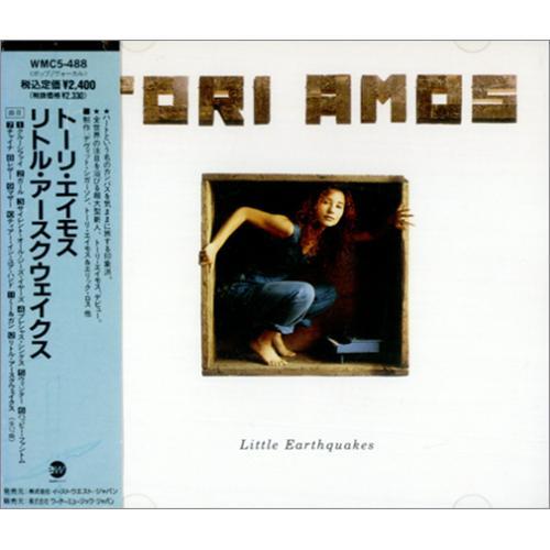 Tori Amos Little Earthquakes CD album (CDLP) Japanese TORCDLI08494