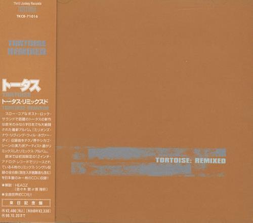 Tortoise Remixed CD album (CDLP) Japanese ISECDRE374477