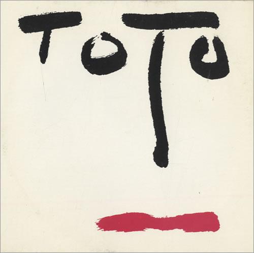 Toto Turn Back Red Vinyl 5 Quot Uk 5 Quot Vinyl Single 5