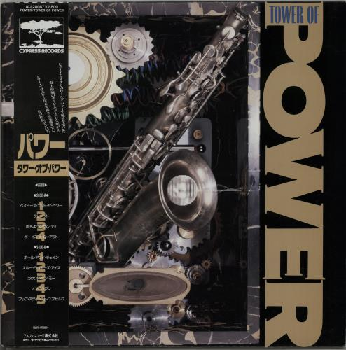 Tower Of Power Power vinyl LP album (LP record) Japanese TO8LPPO652258