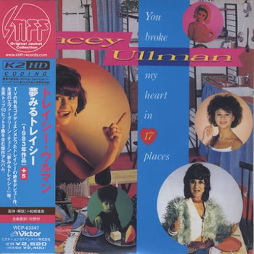 Tracey Ullman You Broke My Heart In 17 Places CD album (CDLP) Japanese ULLCDYO354814