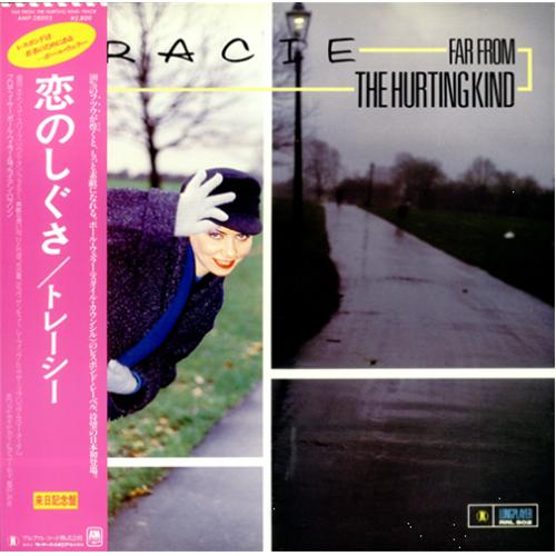 Tracie Far From The Hurting Kind vinyl LP album (LP record) Japanese TACLPFA418903
