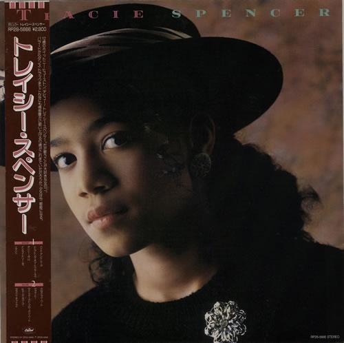 Tracie Spencer Tracie Spencer vinyl LP album (LP record) Japanese T5QLPTR623204