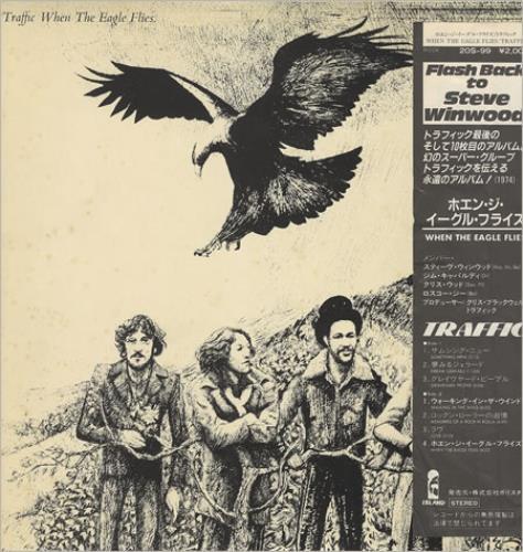 Traffic When The Eagle Flies - Test Pressing vinyl LP album (LP record) Japanese TRFLPWH376070