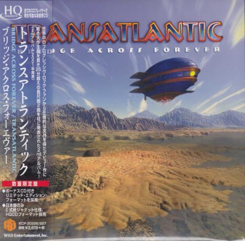 Transatlantic Bridge >> Transatlantic Bridge Across Forever Japanese Promo 2 Cd Album Set