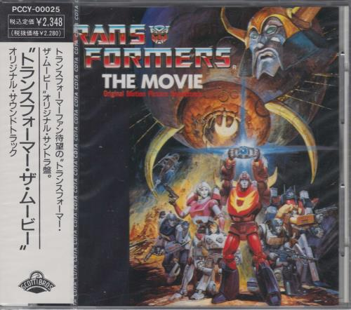 Transformers The Movie: Original Motion Picture Soundtrack CD album (CDLP) Japanese XRDCDTH719462