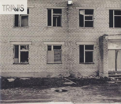 "Travis (90s) The Beautiful Occupation CD single (CD5 / 5"") UK RVSC5TH266003"