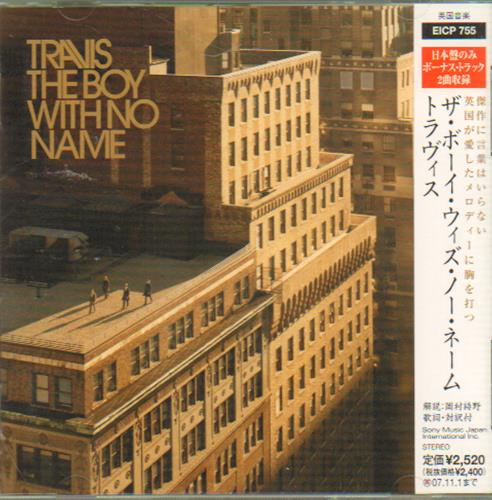 Travis (90s) The Boy With No Name CD album (CDLP) Japanese RVSCDTH647773