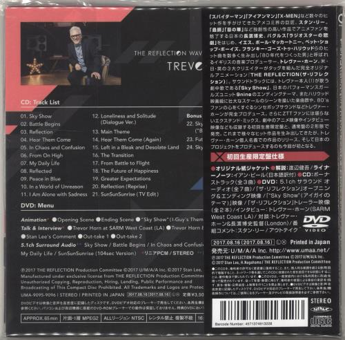 Trevor Horn The Reflection - Wave One 2-disc CD/DVD set Japanese Y2H2DTH706620