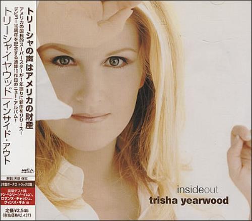Trisha Yearwood Inside Out CD album (CDLP) Japanese TSYCDIN375966