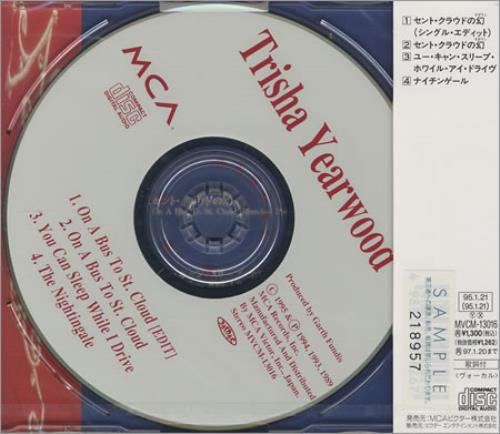 "Trisha Yearwood On A Bus To St.Cloud CD single (CD5 / 5"") Japanese TSYC5ON135805"