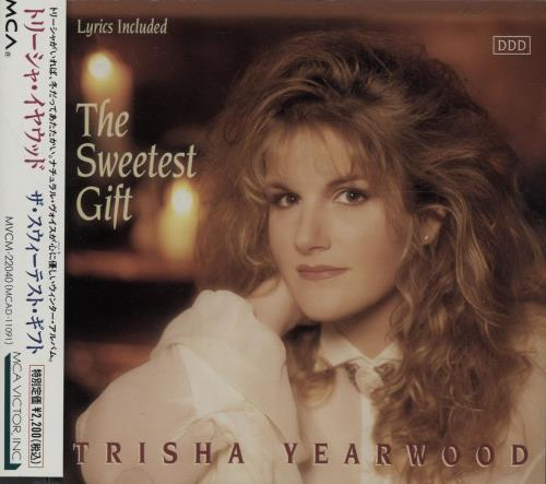Trisha Yearwood The Sweetest Gift CD album (CDLP) Japanese TSYCDTH118765