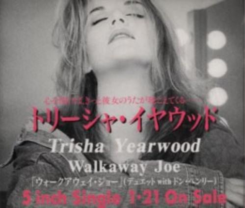 "Trisha Yearwood Walkaway Joe - Special Sampler CD single (CD5 / 5"") Japanese TSYC5WA134082"