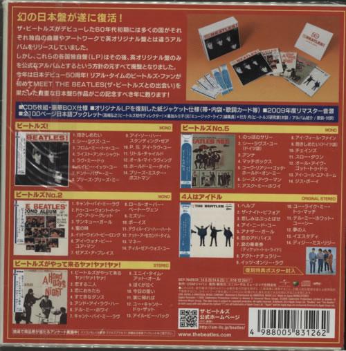 The Beatles Japan Box Japanese Cd Album Box Set 608192