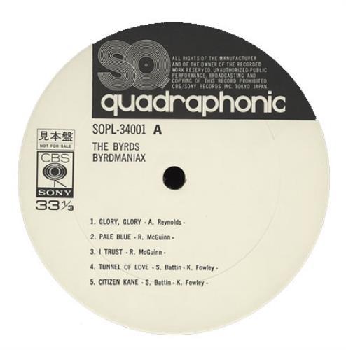 The Byrds Byrdmaniax - Quadraphonic vinyl LP album (LP record) Japanese BYRLPBY389189