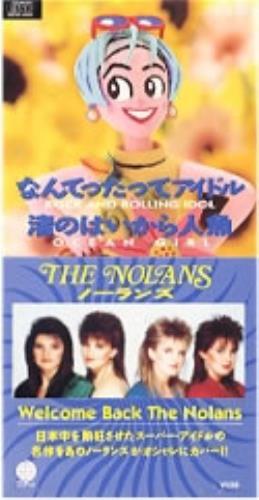 "The Nolans Rock & Rolling Idol 3"" CD single (CD3) Japanese NOLC3RO176043"