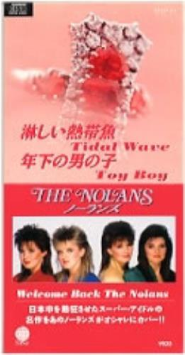 "The Nolans Tidal Wave 3"" CD single (CD3) Japanese NOLC3TI02756"