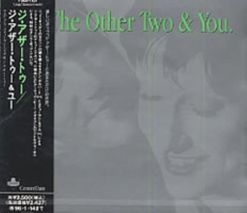 The Other Two The Other Two & You CD album (CDLP) Japanese TWOCDTH168295