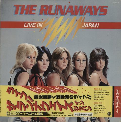 The Runaways Live In Japan + Obi/Portraits vinyl LP album (LP record) Japanese RWSLPLI185978
