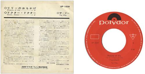 """The Who Pictures Of Lily 7"""" vinyl single (7 inch record) Japanese WHO07PI282241"""