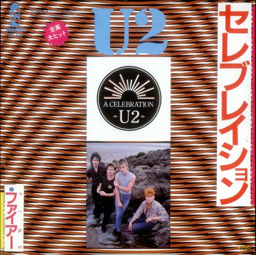 "U2 A Celebration 7"" vinyl single (7 inch record) Japanese U-207AC203101"