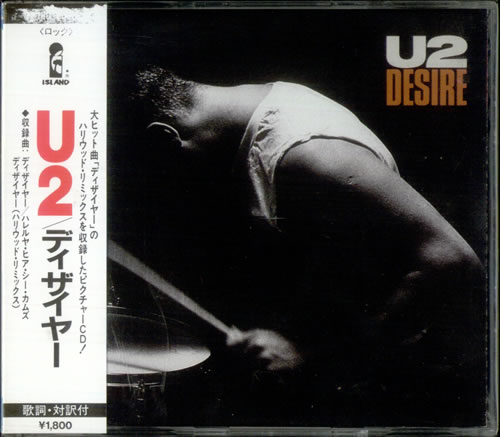 """U2 Desire CD single (CD5 / 5"""") Japanese U-2C5DE140281"""