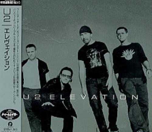 cd u2 elevation