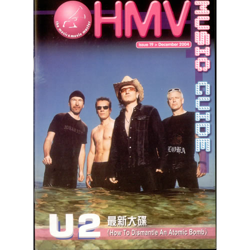 U2 How To Dismantle An Atomic Bomb - HMV Music Guide magazine Chinese U-2MAHO528915