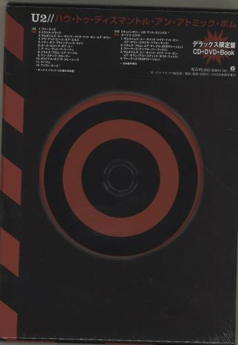U2 How To Dismantle An Atomic Bomb 2-disc CD/DVD set Japanese U-22DHO310512