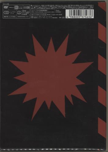 U2 How To Dismantle An Atomic Bomb 2-disc CD/DVD set Japanese U-22DHO310512