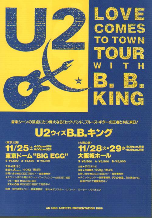 U2 Love Comes To Town Tour with BB King handbill Japanese U-2HBLO641521