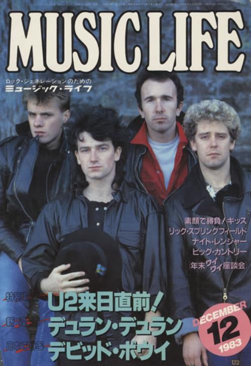 U2 Music Life magazine Japanese U-2MAMU433214