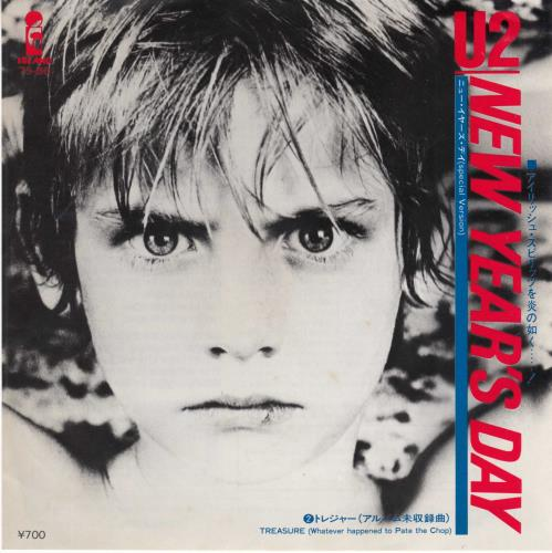 "U2 New Years Day 7"" vinyl single (7 inch record) Japanese U-207NE05534"
