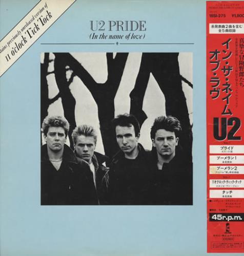 "U2 Pride 12"" vinyl single (12 inch record / Maxi-single) Japanese U-212PR407444"