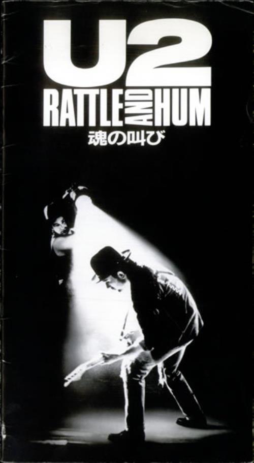 U2 Rattle And Hum - Movie Programme tour programme Japanese U-2TRRA519522
