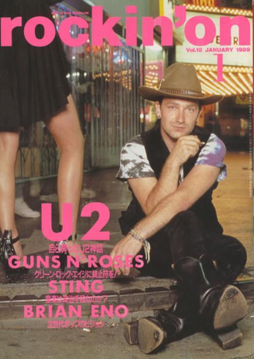 U2 Rockin' On magazine Japanese U-2MARO434028