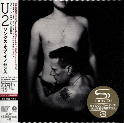 U2 Songs Of Innocence Japanese SHM CD