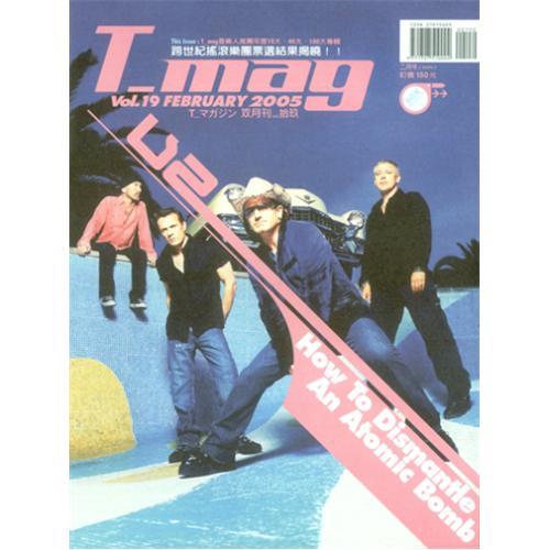 U2 T-Mag magazine Taiwanese U-2MATM422389