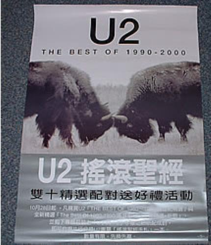 U2 The Best Of 1990-2000 poster Taiwanese U-2POTH228455