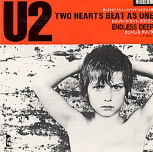 "U2 Two Hearts Beat As One 7"" vinyl single (7 inch record) Japanese U-207TW114966"
