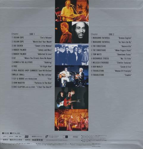 U2 Where The Streets Have No Name Japanese laserdisc