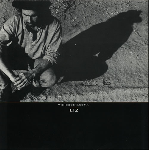 """U2 With Or Without You 12"""" vinyl single (12 inch record / Maxi-single) UK U-212WI15239"""