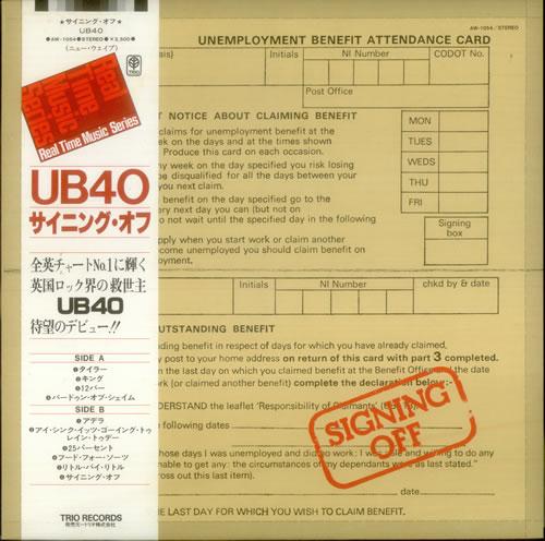 UB40 Signing Off Japanese Promo vinyl LP album (LP record) (549099)