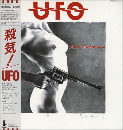 UFO Ain't Misbehavin' vinyl LP album (LP record) Japanese UFOLPAI369457