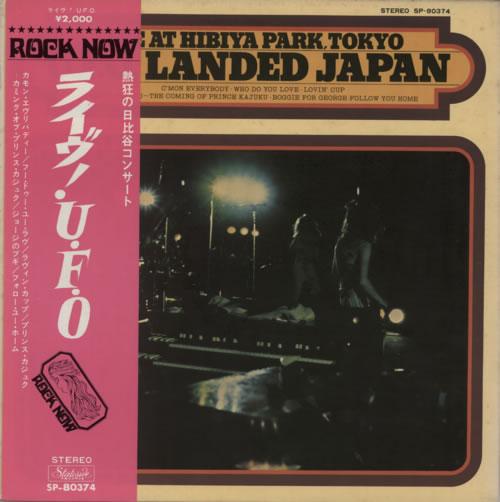 Ufo U F O Landed Japan Japanese Promo Vinyl Lp Album Lp