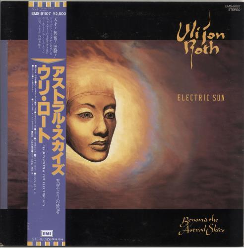 Uli Jon Roth Beyond The Astral Skies vinyl LP album (LP record) Japanese UJRLPBE208092