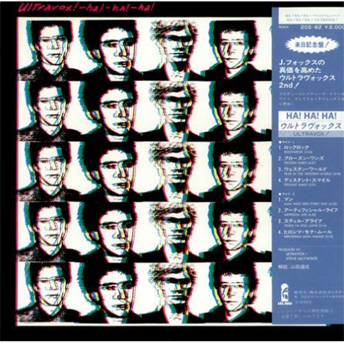 Ultravox Ha! Ha! Ha! vinyl LP album (LP record) Japanese VOXLPHA133834