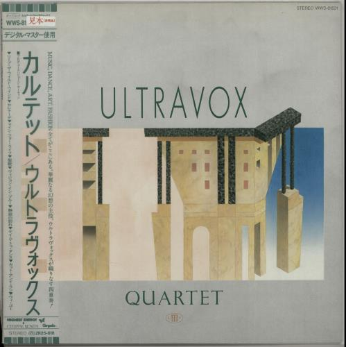 Ultravox Quartet Japanese Promo Vinyl Lp Album Lp Record